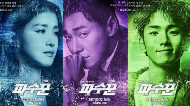 Lookout Episode 5 Subtitle Indonesia