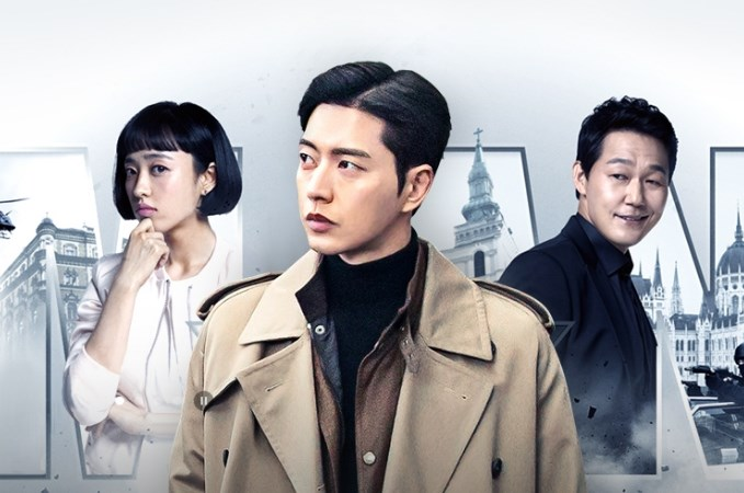 Download Man to Man Episode 13