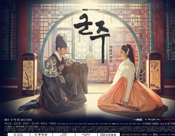 Ruler: Master of the Mask Episode 13 Subtitle Indonesia