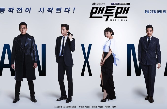 Download Man to Man Episode 15