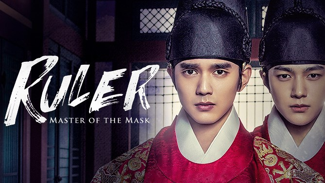 Ruler: Master of the Mask Episode 14