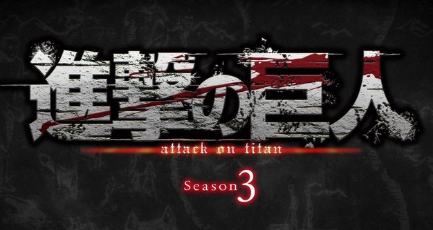 Download Shingeki no Kyojin Season 3