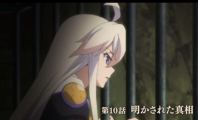 Zero kara Hajimeru Mahou no Sho Episode 10