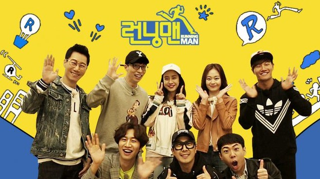 Download Running man Episode 412 sub indo